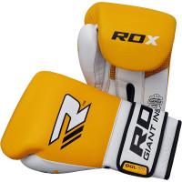 Перчатки для бокса RDX BGL-T1 GEL PRO Yellow