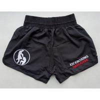 Шорты для тайского бокса kickboxing harkstede black