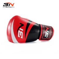 Боксерские перчатки bn fight - red