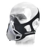 Тренировочная маска phantom training mask - silver
