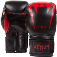 Боксерские перчатки venum giant 3 boxing gloves - black red - nappa leather