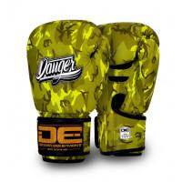 Боксерские перчатки danger army edition yellow