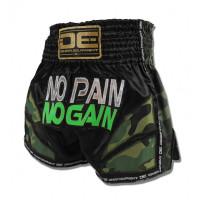 Шорты для тайского бокса danger exclusive no pain np gain