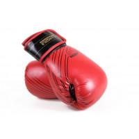 Боксерские перчатки kangrui red kb334