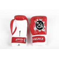 Боксерские перчатки kangrui kids red