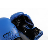Боксерские перчатки kangrui blue kb333