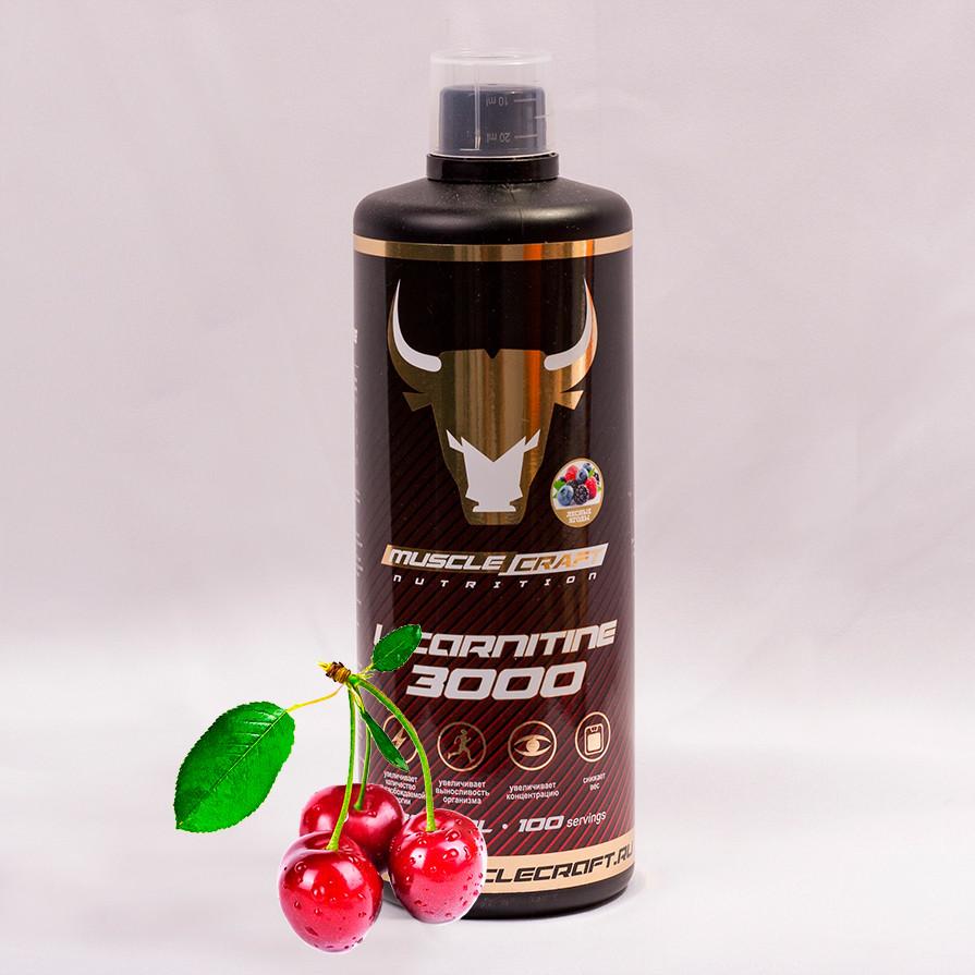 Л-карнитин от musclecraft l-carnetine 3000 (вишня)