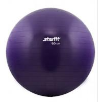 Мяч гимнастический starfit GB-101 65 см, антивзрыв, фиолетовый