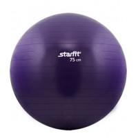 Мяч гимнастический starfit GB-101 75 см, антивзрыв, фиолетовый