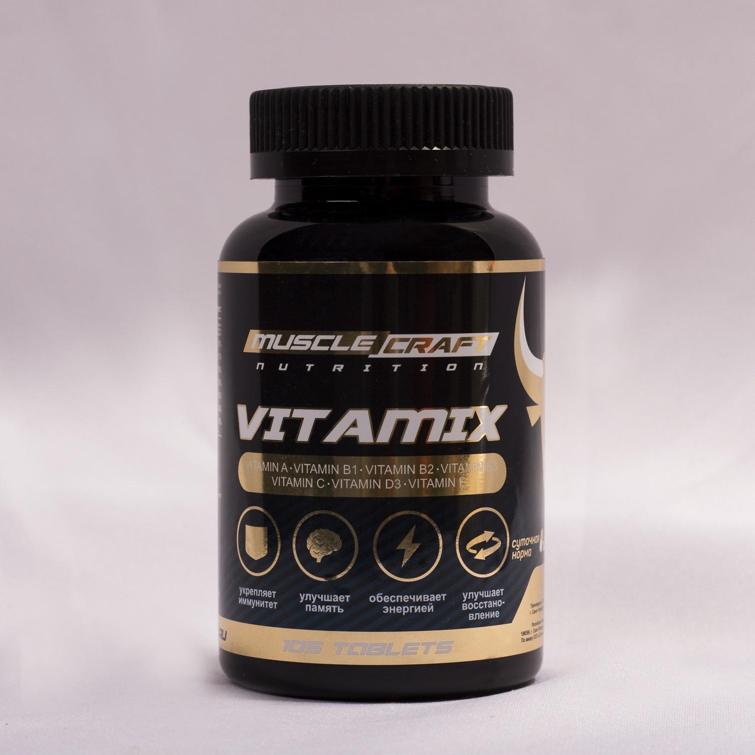 Витаминный комплекс от musclecraft vitamix