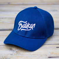 Бейсболка mysiberia с вышивкой байкал синяя