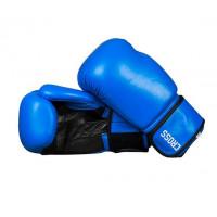 Боксерские перчатки cross comp 2n blue