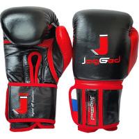 Перчатки боксерские jagged red