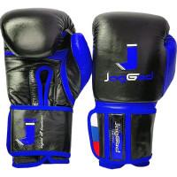 Перчатки боксерские jagged blue