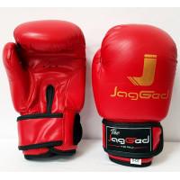 Детские перчатки для бокса jagged red