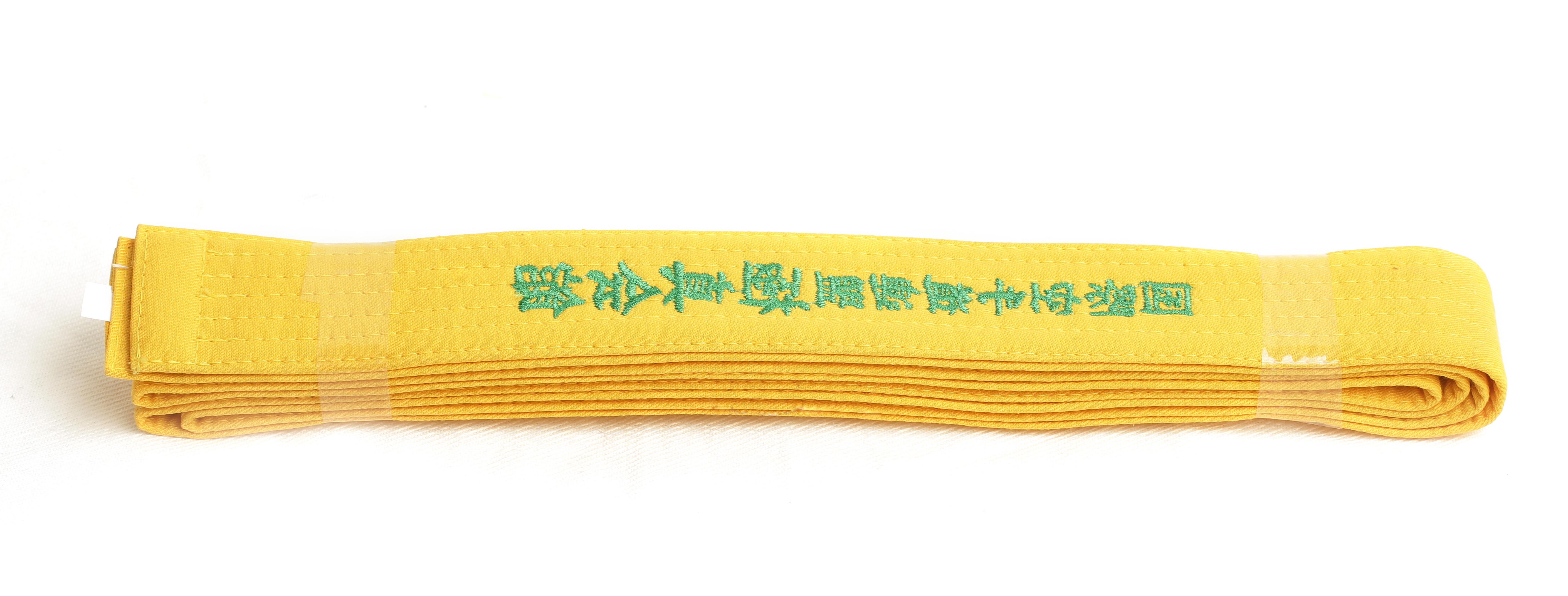 Пояс для каратэ gridis fight желтый