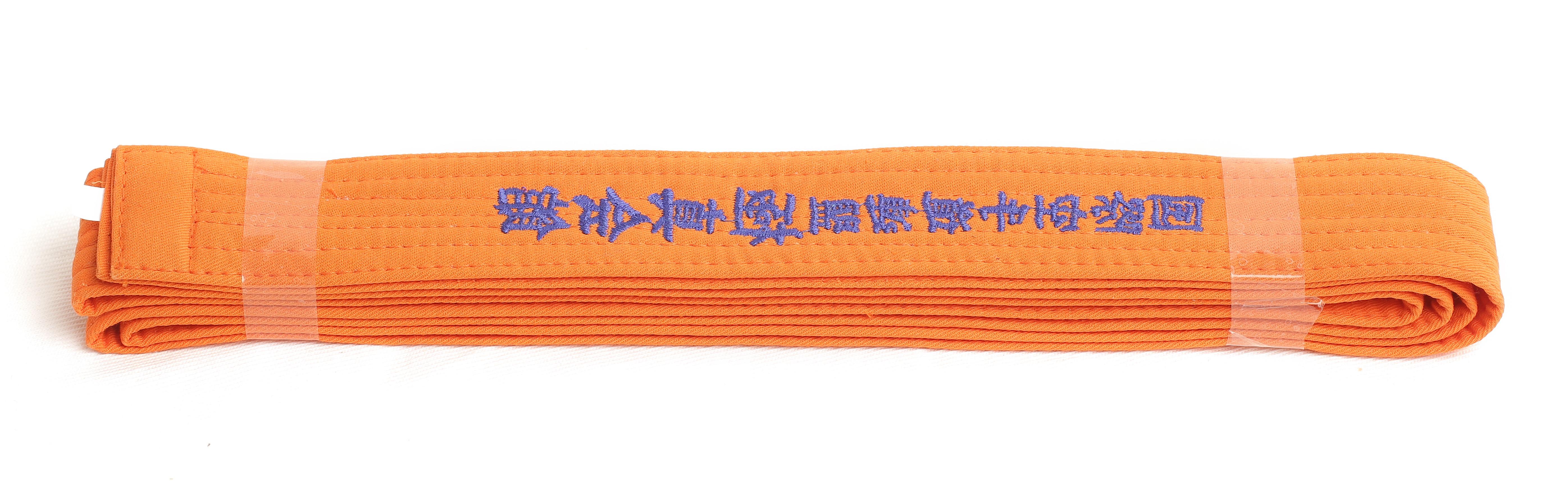 Пояс для каратэ gridis fight оранжевый