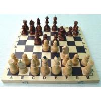 Шахматы турнирные лак утяжеленные