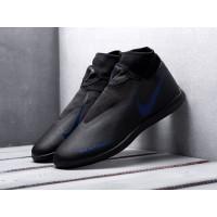 Футбольная обувь Nike Phantom VSN Academy DF IC