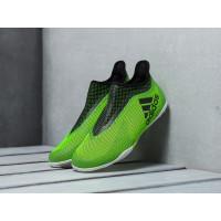 Футбольная обувь Adidas X Tango 17+Purespeed In