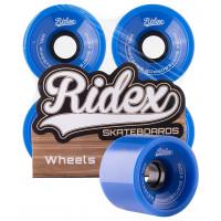 Комплект колес для лонгборда SB, синий, 4 шт.