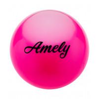 Мяч для художественной гимнастики AGB-101, 15 см, розовый