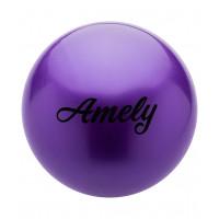 Мяч для художественной гимнастики AGB-101, 15 см, фиолетовый