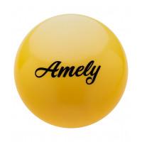 Мяч для художественной гимнастики AGB-101, 19 см, желтый