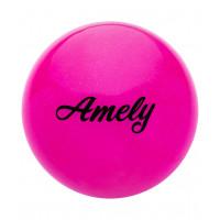 Мяч для художественной гимнастики AGB-102 19 см, розовый, с блестками
