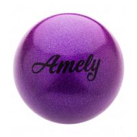 Мяч для художественной гимнастики AGB-103 15 см, фиолетовый, с насыщенными блестками