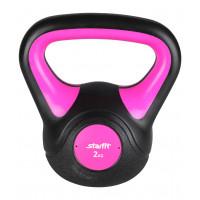 Гиря пластиковая, DB-502, 2 кг, розовый