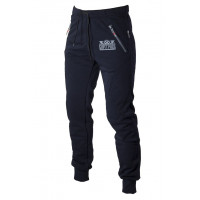 Спорт-брюки Варгградъ зауженные Тёмно-синие